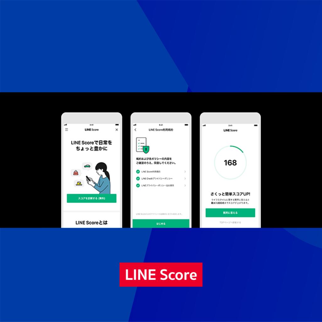 LINE Score