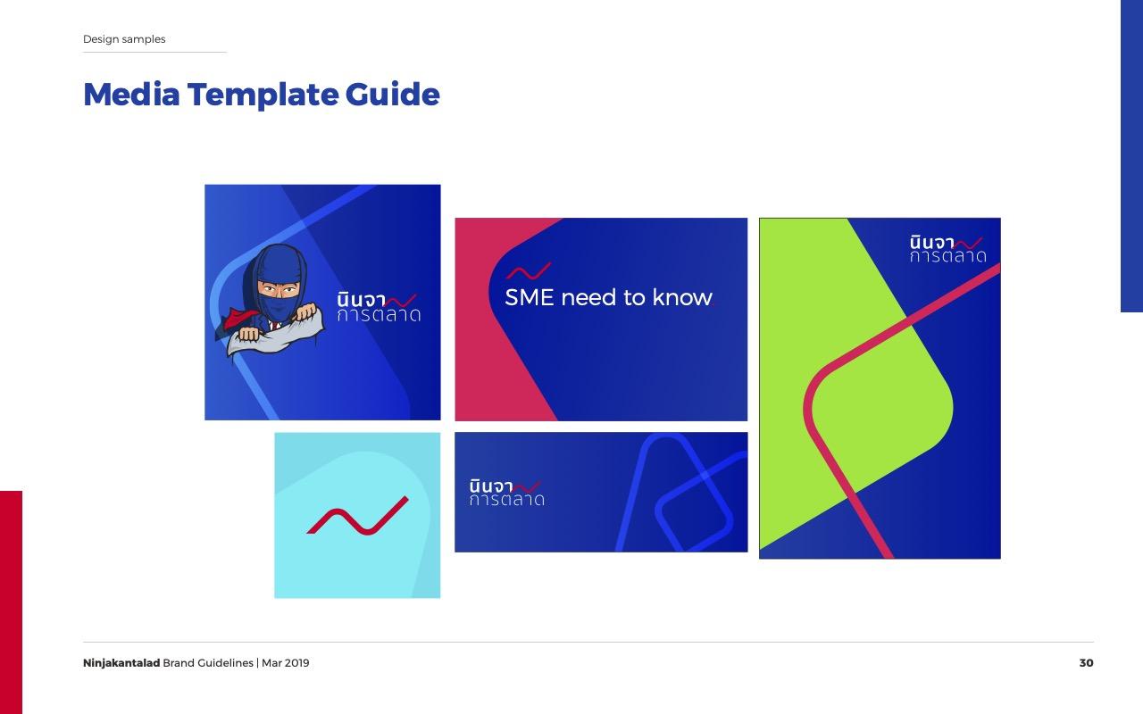 Ninja_Brand_Corporate_Identitor_Guidelines_4