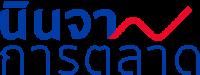 logo-ninjakantalad-h100